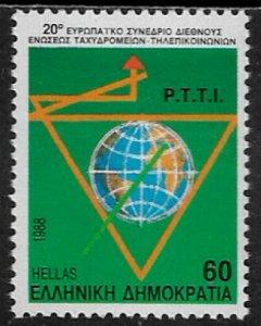 Greece #1631 MNH Stamp - Postal Trade Unions