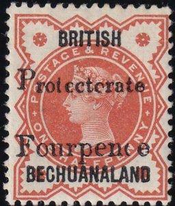 Bechuanaland 1889 SC 68 MLH Set