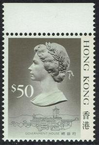 HONG KONG 1987 QEII $50 MNH ** LIGHT SHADING