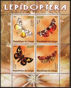 Congo 2007 Butterflies (3) MNH Cinderella !