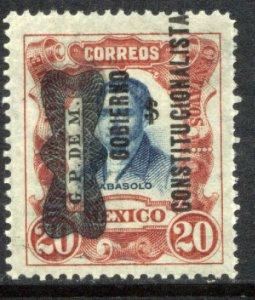 MEXICO 535, 20¢ Corbata & Gobierno $ overprints, UNUSED, H OG. VF.