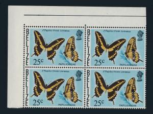 BELIZE - 1975 - 25c PAPILIO THOAS LINNAEUS BUTTERFLY SG428 CORNER BLOCK OF 4 U/M