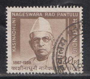 India  1969  # 492   K. Nageswara Rao Pantulu  Writer   Used    01916