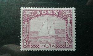 Aden #8 mint hinged e1912.5675