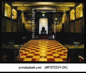 BELGIUM - 2008 FREEMASONRY SHEET SG#MS4177 - MIN/SHT MNH