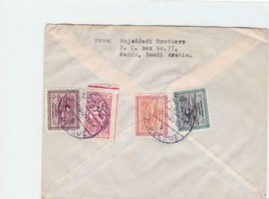 Saudi Arabia 1960s  air mail stamps cover R20395