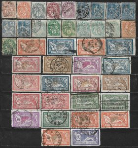 COLLECTION LOT OF 41 FRANCE 1900+ STAMPS CLEARANCE