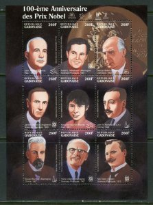 GABON 100th ANNIVERSARY OF THE NOBEL PRIZE MOSSBAUER AUNG SEN SUU KYI  SHEET