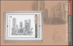 Hong Kong Museums Collections Pencil Drawings KONG Kai-ming sheetlet MNH 2016