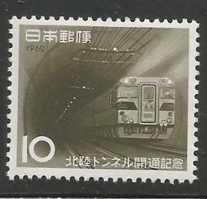 JAPAN  761  MNH,  TRAIN EMERGING FROM HOKURIKU TUNNEL