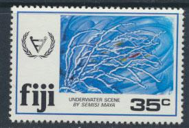 Fiji SG 609 SC# 439 MNH Year of Disabled see scan