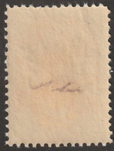 Persian stamp, Scott# 538, mint never hinged,  5ch, revalued, certified, #S-1