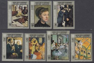 Aden Kathiri MI 194-200 Paintings MNH VF