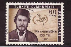 TURKEY Scott 1496 Used  stamp