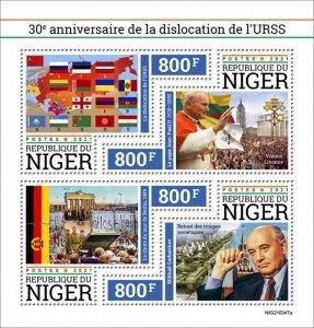 NIGER - 2021 - Dissolution of USSR - Perf 4v Sheet - Mint Never Hinged