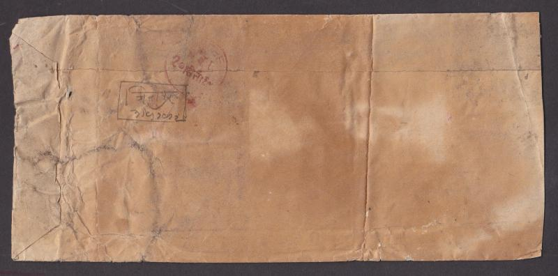 India, Indore, GIRAPURE Stampless Home Made Cover F-VF
