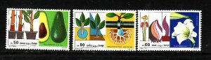 Israel-Sc#1004-6 -unused NH set-Agricultural Achievements-1988-