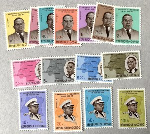 Congo DR 1961 President Kasavubu full set, MNH. Scott 381-395 CV $25.00