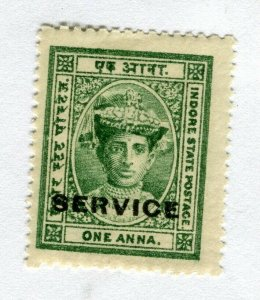 INDIAN STATES; INDORE 1904-06 early local issue Mint hinged SERVICE 1a. value