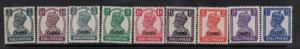 India-Chamba 1942-1944 SC 89-100 Mint SCV$ 153.00 Set