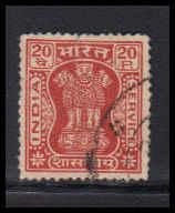 India Used Very Fine ZA4745