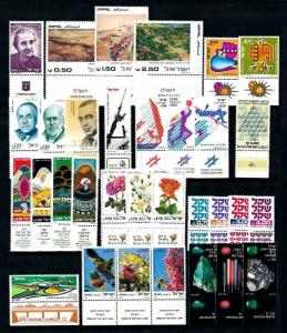 Israel 1981 Complete year set  MNH