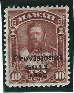 HAWAII Scott #68 Mint 10c Black O/P 2019 CV $12.00