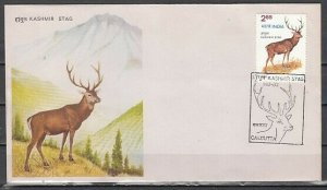 India, Scott cat. 988. Kashmir Stag issue. First day cover. *