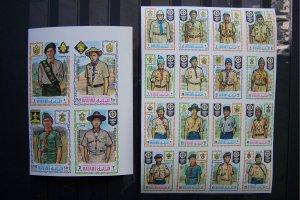 Manama 1971 MNH World Scout Jamboree, Asagiri Heights, Japan IMPERF