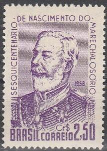 Brazil #868 MNH (S2830L)