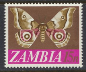 Zambia SG 135   Butterfly  SC# 45  MH   see detail and scans