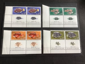 Israel 1962 Red Sea Fishes   Mint Never Hinged  Stamps R38792