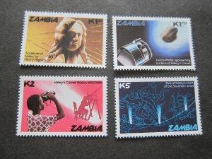 Zambia 1986 Sc 354-357 set MNH