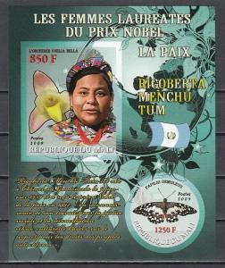 Mali, 2009 issue. R. Tum, Nobel Prize. Orchid & Butterfly in design. IMPERF.