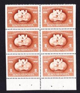 Hungary C63a MNH UPU Booklet Panes