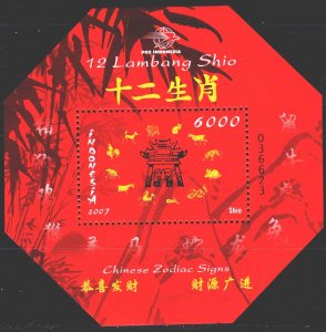 Indonesia. 2007. bl221. Chinese new year, zodiac signs. MNH.
