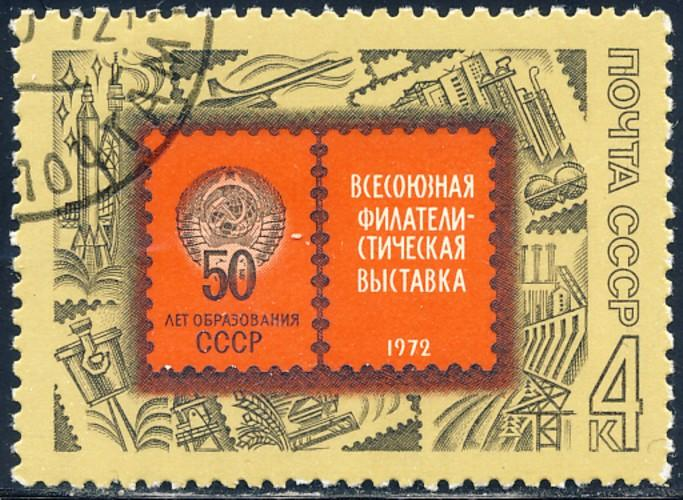 Russia 1972 Sc 4015 Topical Collecting Hobby on Stamp CTO