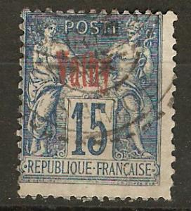 France Off Turkey Vathy 4 Mi 3 Used Avg 1893 SCV $15.00