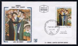 ISRAEL 1976 STAMPS FESTIVALS LAG BA-OMER SPECIAL FDC