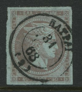Greece 1862 Hermes Head 40 leptas red violet on bluish paper CDS used