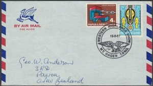 PAPUA NEW GUINEA 1967 cover WESTERN HIGHLANDS SHOW commem cancel............N679