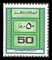 Libya 577 Mint VF NH