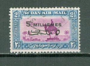 SUDAN AIR CAMELS #C34 ...USED NO THINS...$5.50