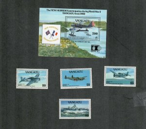 Vanuatu Sc#564, 590-593 M/NH/VF, Planes, Cv. $22.15