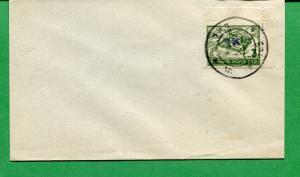 Israel Interim Cover W/ Post Overprint - FC092