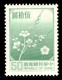 Republic of China 1979-92 Scott #2155 Mint Never Hinged