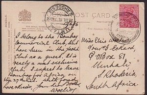 SOUTHERN RHODESIA 1916 postcard ex India - UMTALI arrival cds..............35179