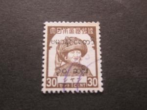 Burma 1944 Sc 2N64 FU