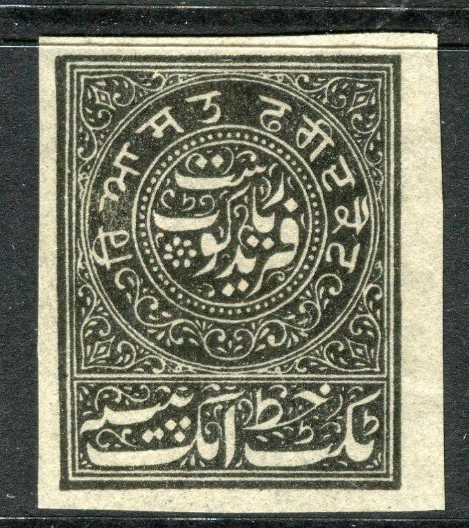 INDIA FARIDKOT 1880s-90s classic reprinted Imperf issue Mint hinged,  black