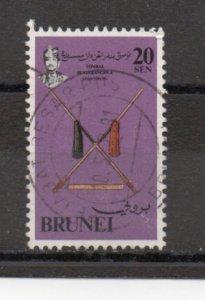 Brunei 264 used (B)